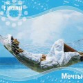 СD Kevin Kendle - Dreaming | Мечты / Meditative & Relax, Healing Music, New Age