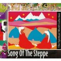 СD Central Asia - Song Of The Steppe / Original DigiPack